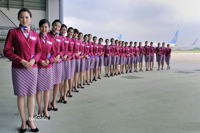 China Southern Airlines 1
